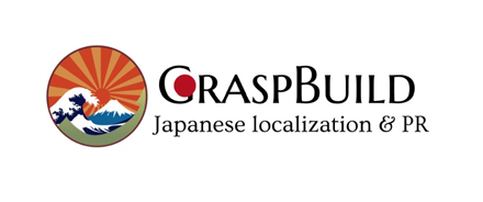 GraspBuild Japanese localization and PR